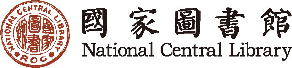NCL國家圖書館